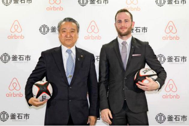 Airbnb、釜石市と民泊連携 自治体と国内初