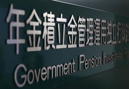 公的年金、運用損5兆円 4~6月、円高・株安響く