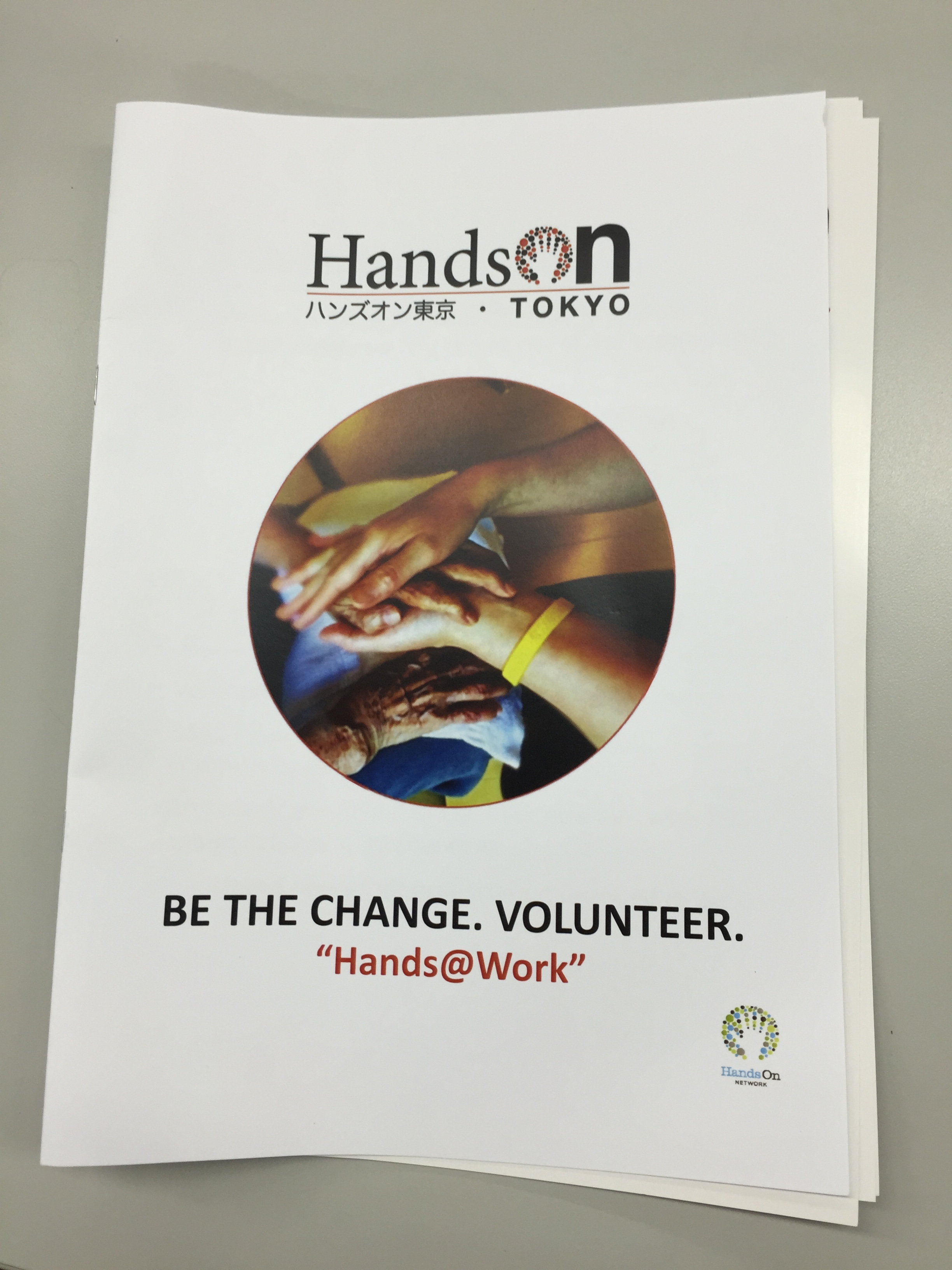 Hands On Tokyo BE THE CHANGE. VOLUNTEER.へ参加しました!